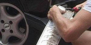 Статья 12.2. Управление транспортным средством с нарушением правил установки на нем государственных регистрационных знаков. 02