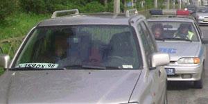 Статья 12.2. Управление транспортным средством с нарушением правил установки на нем государственных регистрационных знаков. 03
