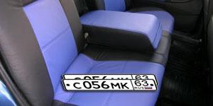 Статья 12.2. Управление транспортным средством с нарушением правил установки на нем государственных регистрационных знаков. 05
