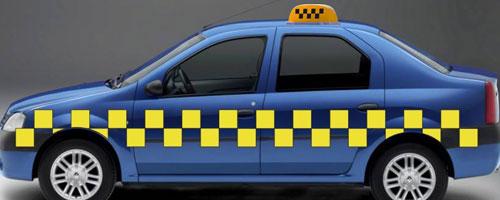 Тема 5. Незаконная установка фонаря такси, незаконное нанесение цветографической схемы такси, незаконная эксплуатация таких транспортных средств, а также незаконное оказание гражданам услуг такси. 01