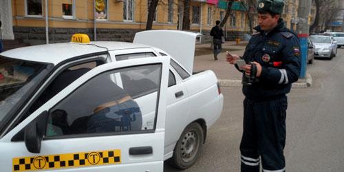 Тема 5. Незаконная установка фонаря такси, незаконное нанесение цветографической схемы такси, незаконная эксплуатация таких транспортных средств, а также незаконное оказание гражданам услуг такси. 02