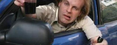 Тема 8. Управление транспортным средством в состоянии опьянения. 09