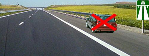 Тема 11. Движение по автомагистрали.