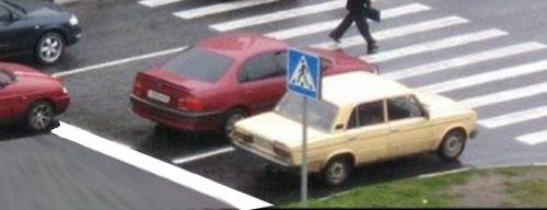 Тема 12. Проезд на запрещающий сигнал светофора или на запрещающий жест регулировщика. 03