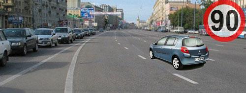 Тема 15.1. Нарушение правил расположения транспортного средства на проезжей части. 03