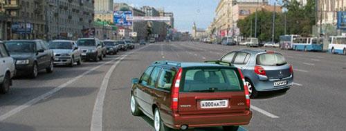 Тема 15.1. Нарушение правил расположения транспортного средства на проезжей части. 05