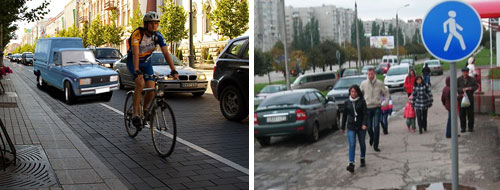 Тема 15.2. Движение по обочинам, по тротуарам, по велосипедным или пешеходным дорожкам.