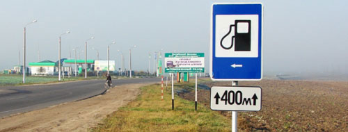 Тема 16. Несоблюдение требований, предписанных дорожными знаками или разметкой проезжей части дороги. 01