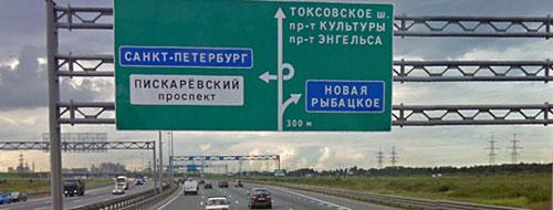 Тема 16. Несоблюдение требований, предписанных дорожными знаками или разметкой проезжей части дороги. 02
