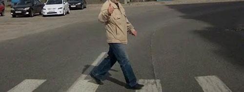 Тема 16. Несоблюдение требований, предписанных дорожными знаками или разметкой проезжей части дороги. 05