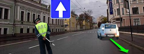 Тема 16.1. Нарушение требований дорожных знаков.