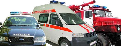 Тема 17. Непредоставление преимущества в движении маршрутному транспортному средству или транспортному средству с включенными специальными световыми и звуковыми сигналами. 02
