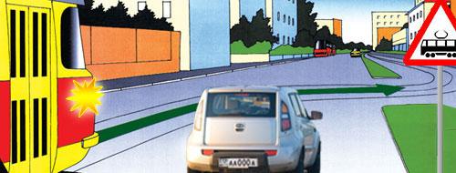 Тема 17.1. Нарушение требования «Не создавать помех движению маршрутных транспортных средств». 01