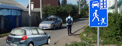 Тема 18. Непредоставление преимущества в движении пешеходам или иным участникам дорожного движения. 09