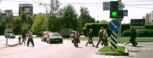 Тема 18. Непредоставление преимущества в движении пешеходам или иным участникам дорожного движения. 11_2