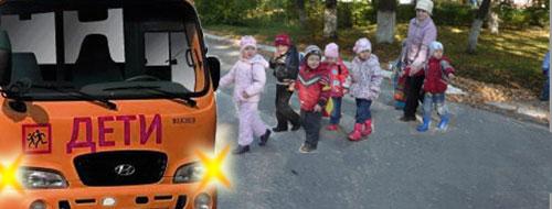 Тема 18. Непредоставление преимущества в движении пешеходам или иным участникам дорожного движения. 13
