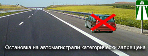 Тема 19. Нарушение правил остановки или стоянки транспортных средств. 03