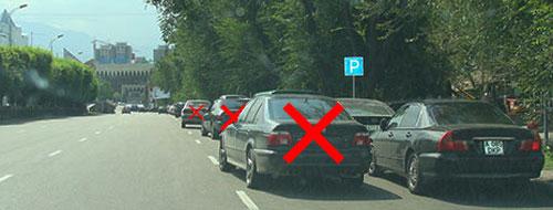 Тема 19. Нарушение правил остановки или стоянки транспортных средств. 22