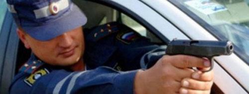 Тема 25. Невыполнение требования о предоставлении транспортного средства (сотрудникам полиции или иным лицам) или об остановке транспортного средства. 03