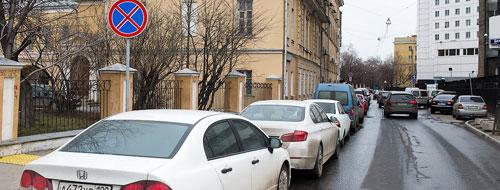 Приложение 6. Задержание транспортного средства. 09