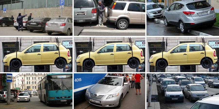 Приложение 6. Задержание транспортного средства.
