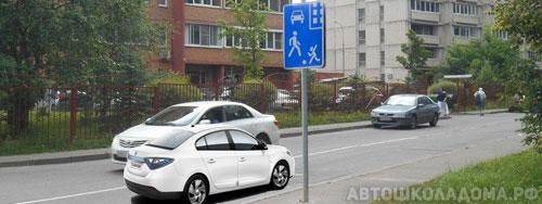 Скорость автомобиля во дворе жилого дома по пдд ⋆ Citize