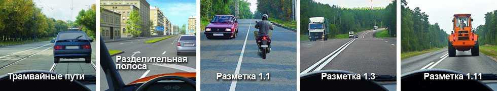 Тема 9. Расположение транспортных средств на проезжей части. 09_30.zadachi-gibdd