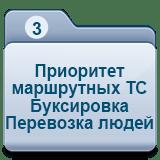 Четвертый блок экзаменационных задач ГИБДД 4-3
