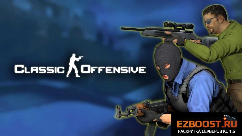 Популярный шутер Counter-Strike 1.6 оригинал - все еще актуален! counter-strike-global-offensive-classic-offensive-18-1024x576-6835983