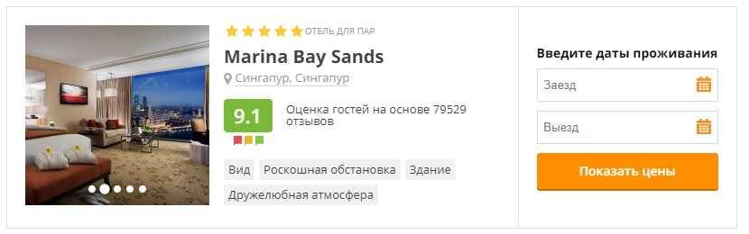 Авиабилеты с Москвы дешевые цены. Бронирование и поиск отелей Screenshot_1