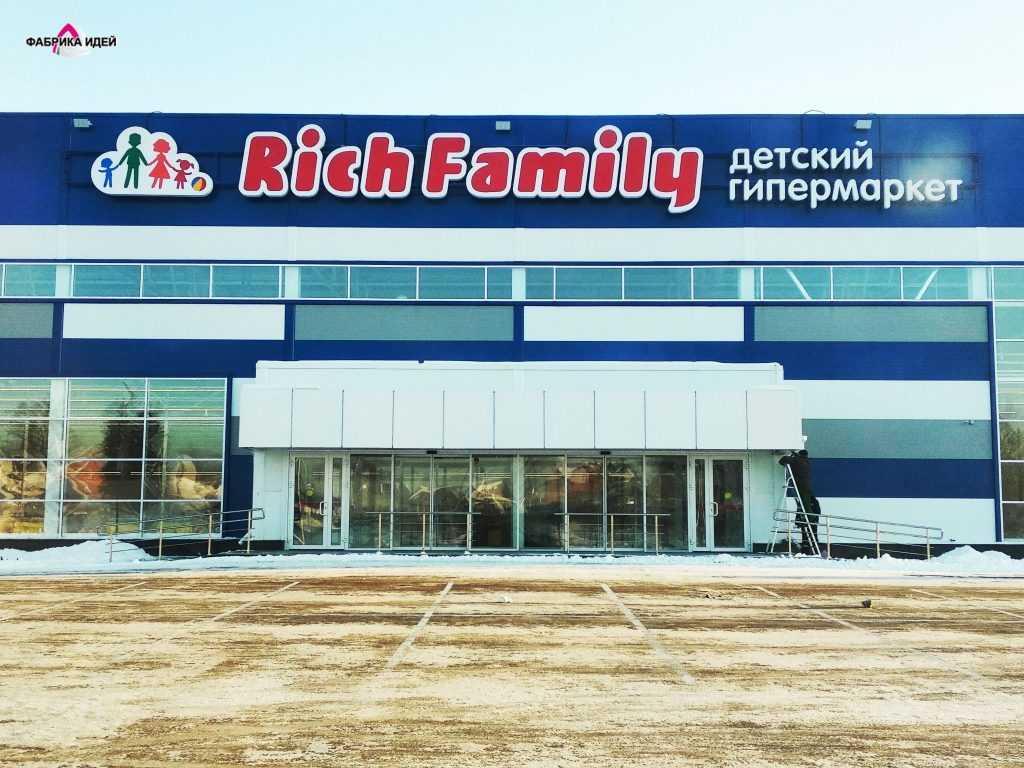 Заказ рекламных вывесок в Новосибирске в Фабрике-Идей 2018-12-10-10-49-41-4384618