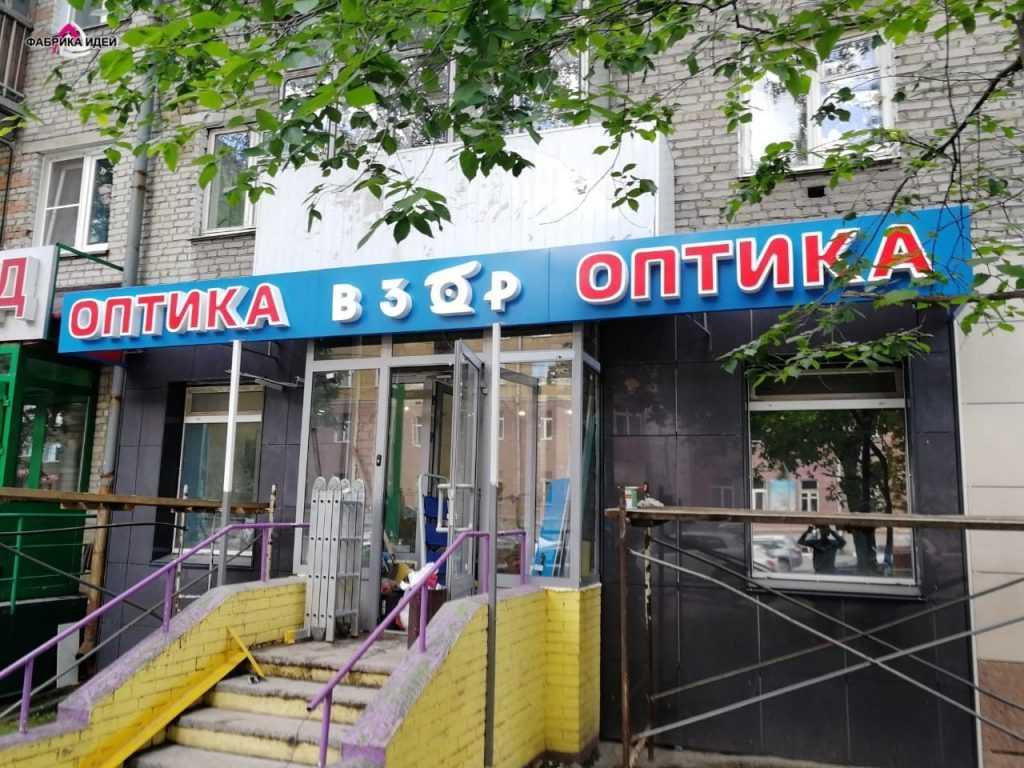 Где заказать вывески недорого в Новосибирске? WhatsApp-Image-2018-07-05-at-16.03.24-5137989