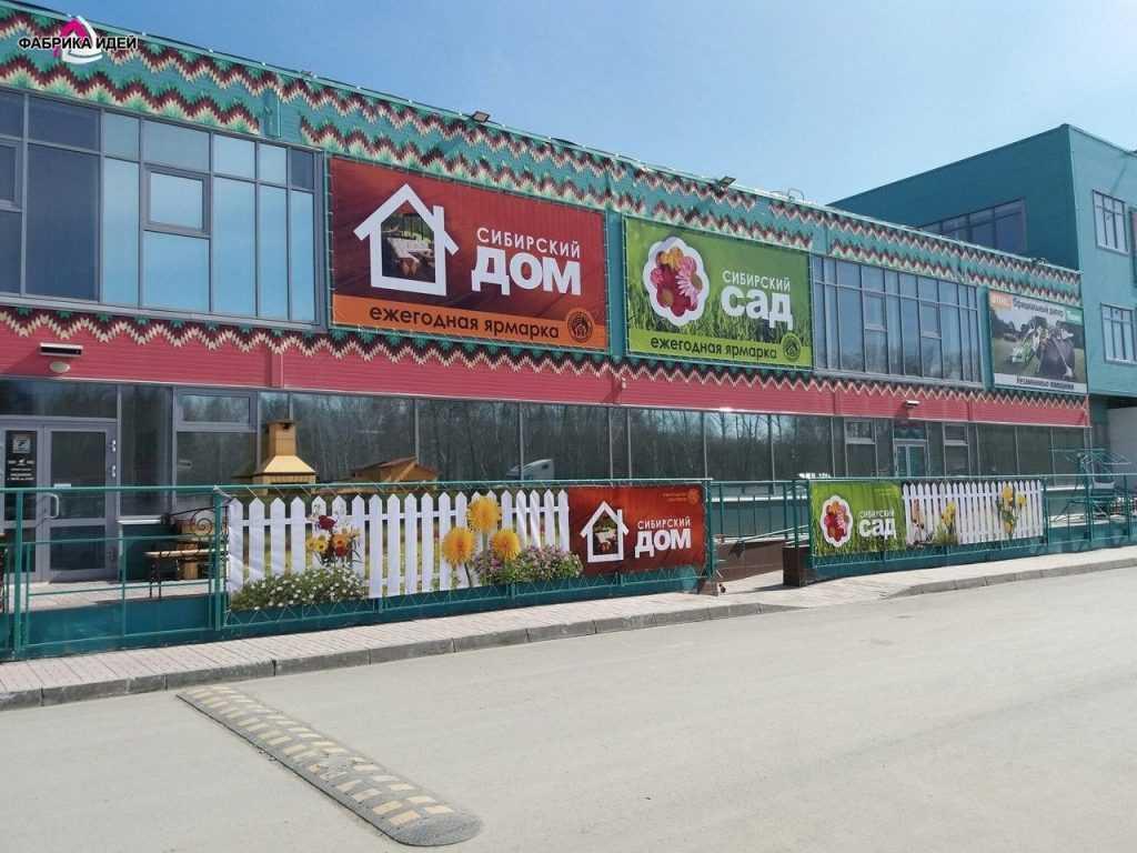 Где заказать вывески недорого в Новосибирске? b8a6df33e6d0ed201a356e3e4222e95e-1119597