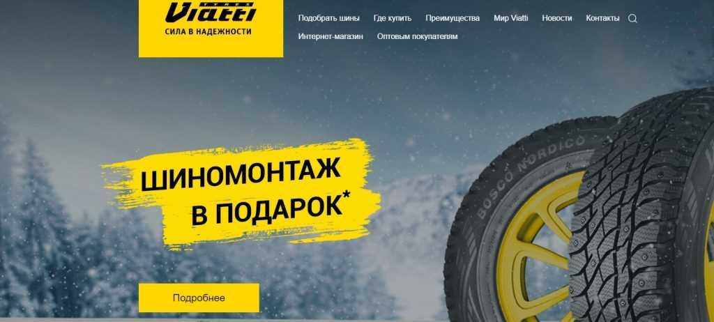 Летние шины: какие выбрать, что нужно знать при покупке? Screenshot_176-1024x462