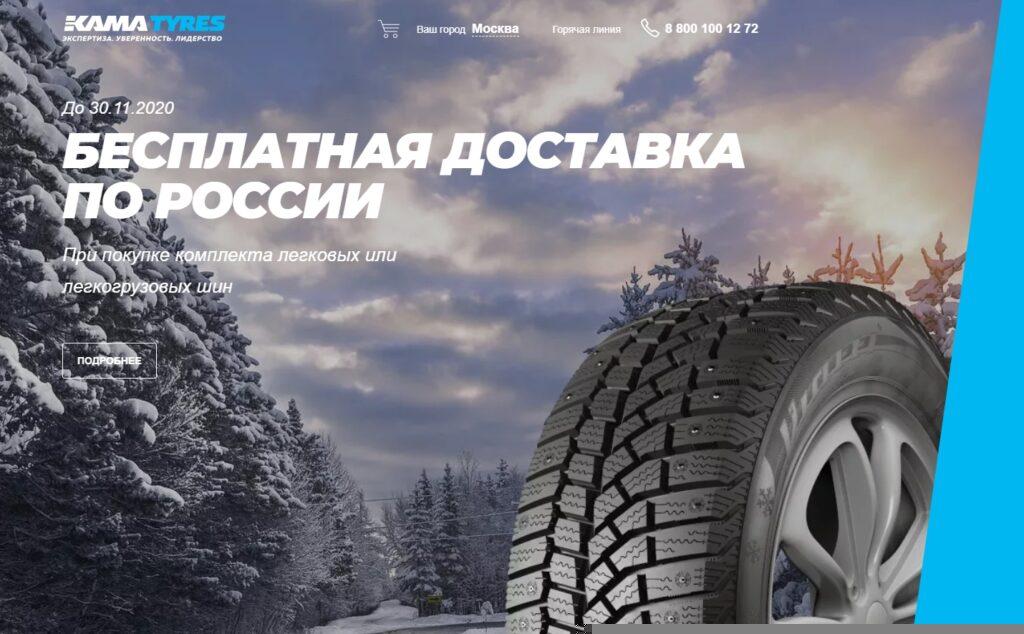 Обзор популярных моделей шин бренда Кама