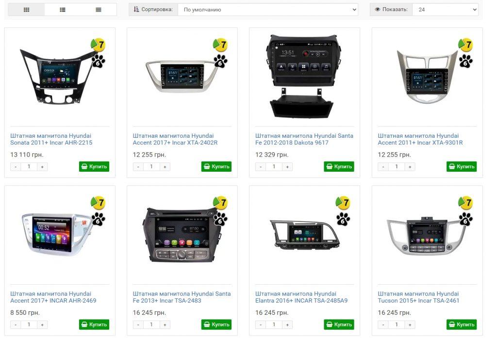 Правила выбора и особенности магнитол Hyundai Screenshot_226-1024x701