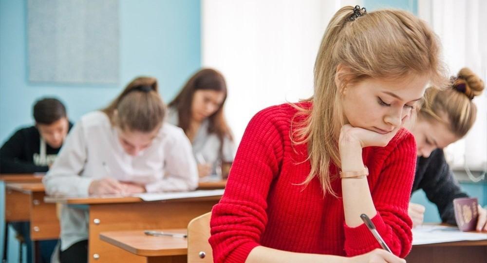 Онлайн курсы по подготовке к ЕГЭ и ОГЭ по математике