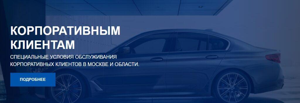 Мир BMW - техническое обслуживание автомобилей
