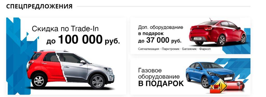 Автосалон или независимый автосервис?