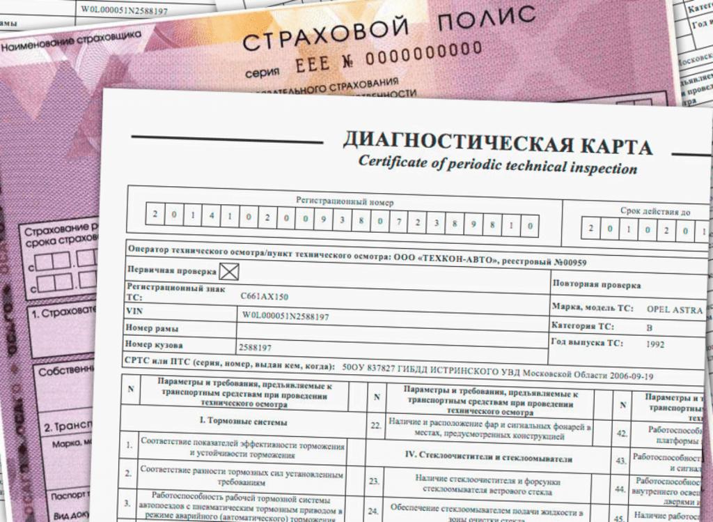 Проверить диагностическую карту бесплатно diagnosticheskaya-karta-1536x1124-1-1024x749